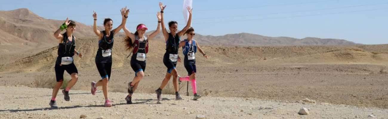 Lauf durch die Negev Wüste